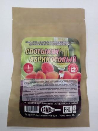 """""""Спотыкач абрикосовый"""" набор для настаивания 31 гр."""