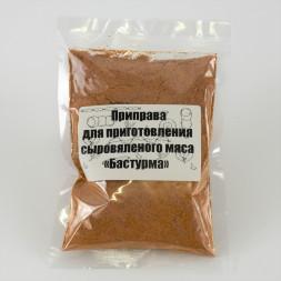 Приправа для приготовления сыровяленого мяса «Бастурма» 110 гр