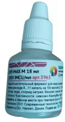 Жидкий растительный молокосвертывающий фермент CHY-MAX M 1000 IMCU/мл, флакон-капельница 18 мл.