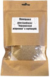 """Приправа для колбасы """"Украинская жареная"""" с горчицей 90 гр"""
