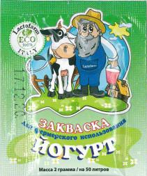 Закваска для Йогурта Lactoferm ECO (YO-269) на 50 л. молока