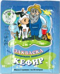 Закваска для Кефира Lactoferm ECO (Kefir-41) на 50 л. молока