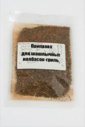 Приправа для шашлычных колбасок-гриль 30 гр
