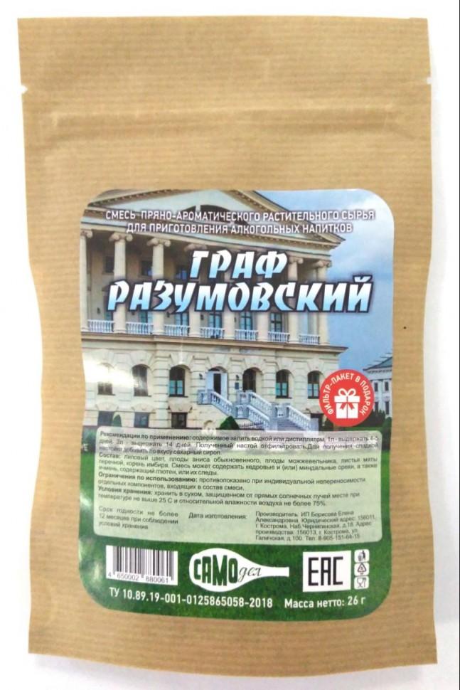 """""""Граф Разумовский"""" набор для настаивания, 26 гр."""