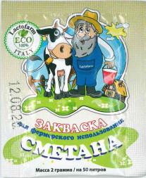 Закваска для Сметаны Lactoferm ECO (MYE) на 50 л. молока