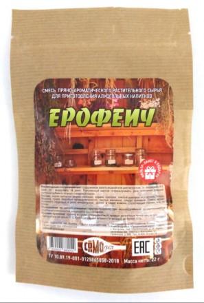 """""""Ерофеич"""" набор для настаивания, 22 гр."""