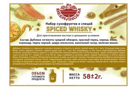 """Набор сухофруктов и специй """"Spiced whisky"""", 58 г"""
