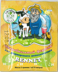 Микробиальный фермент Rennet Lactoferm ECO на 50 л. молока