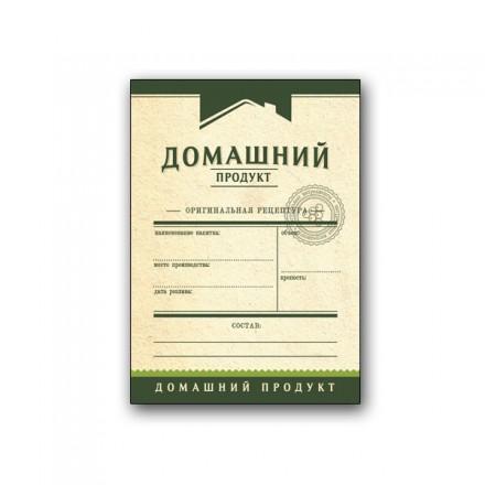 Мини-этикетка вертикальная, зеленая.