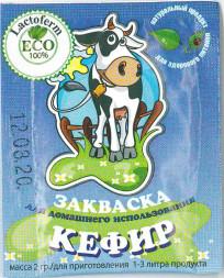 Закваска для Кефира Lactoferm ECO (Kefir-31) 1-3 л. молока